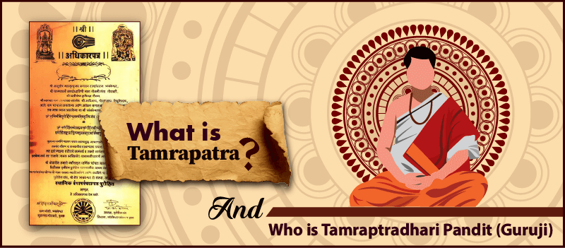 What Is Tamrapatra