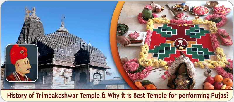History of Trimbakeshwar Temple and Why it is the Best Temple for Performing Pujas